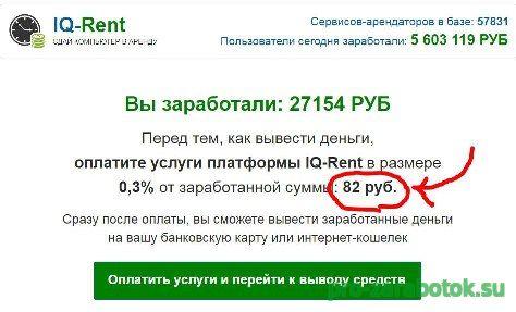 azino777 как вывести деньги без депозита